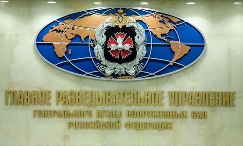 Tình báo Nga bị nghi tấn công nhân viên chính phủ Mỹ - ảnh 1