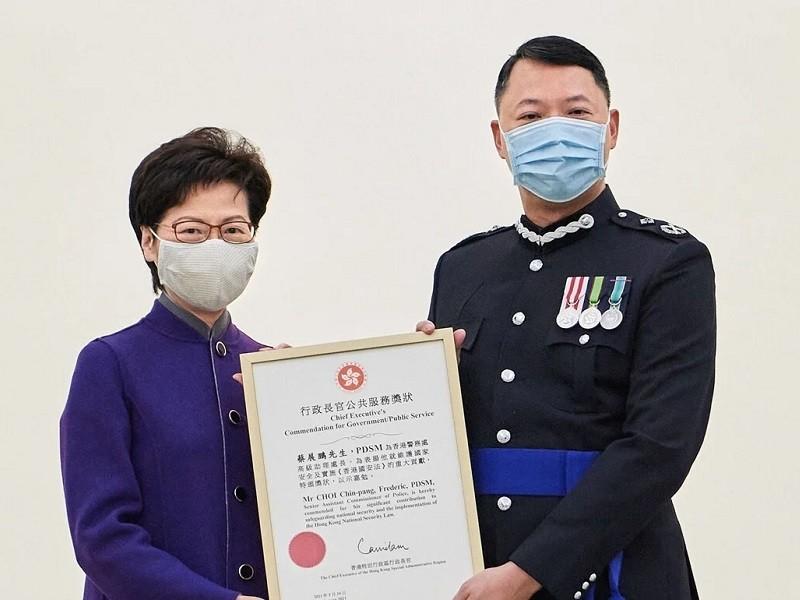 Hong Kong: Đình chỉ quan chức cảnh sát ghé tiệm mát xa 'chui' - ảnh 1