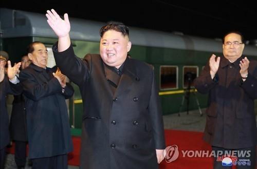 Ông Kim thăm căn cứ Hạm đội Thái Bình Dương khi đến Nga? - ảnh 1