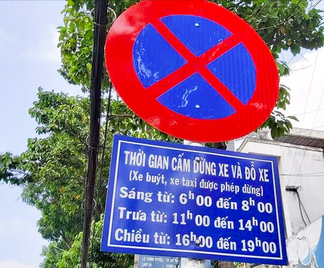 Nhiều xe biển xanh đậu gần 1 tiệc cưới ở Tiền Giang - ảnh 4