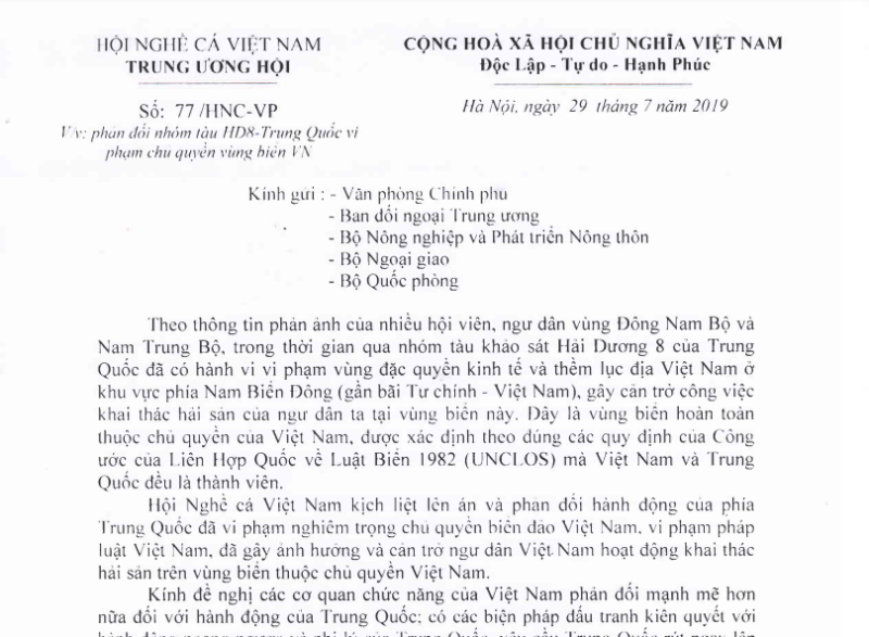 Hội Nghề cá phản đối tàu Trung Quốc vi phạm vùng biển Việt Nam - ảnh 1