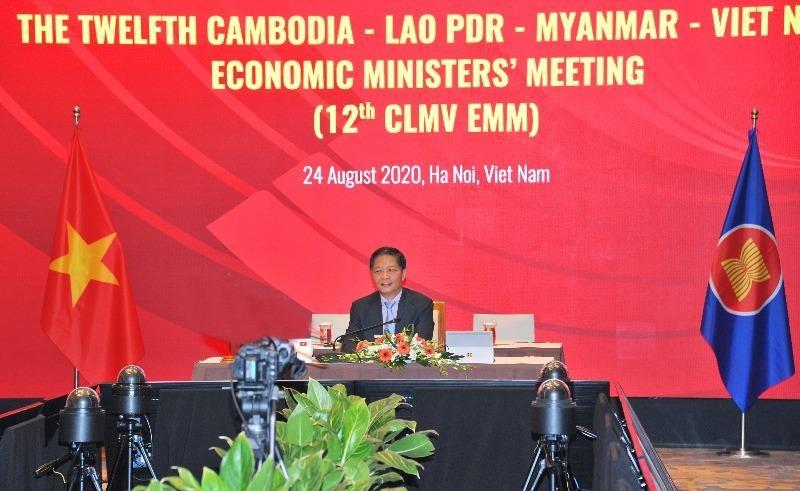 Khai mạc Hội nghị Bộ trưởng Kinh tế CLMV lần thứ 12 - ảnh 2