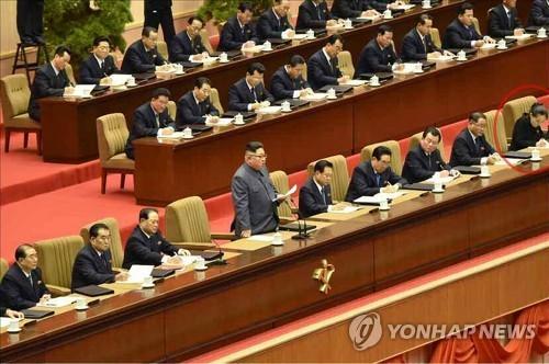 'Triều Tiên là mối đe dọa hạt nhân lớn của Mỹ' - ảnh 2