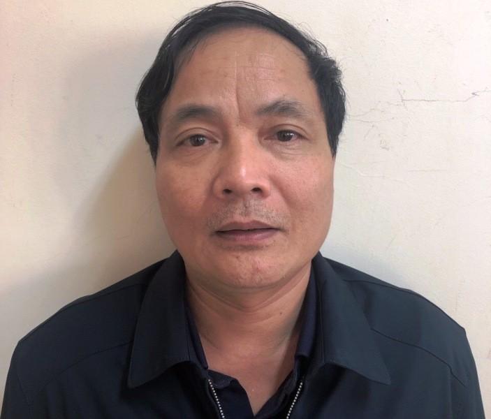 Khám xét nhà cựu giám đốc BIDV Chi nhánh Hà Tĩnh - ảnh 2