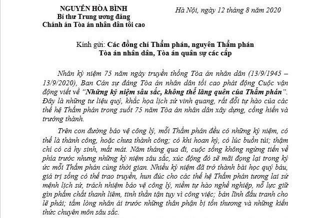 Chánh án Nguyễn Hòa Bình phát động thẩm phán viết về kỷ niệm - ảnh 1