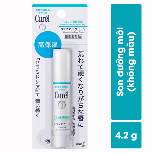 Gần Tết, mỹ phẩm chính hãng Nhật Bản Curél ưu đãi độc quyền - ảnh 6