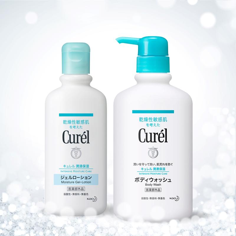 Gần Tết, mỹ phẩm chính hãng Nhật Bản Curél ưu đãi độc quyền - ảnh 3