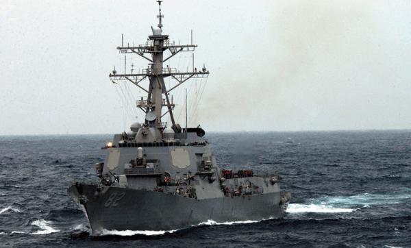 Chiến hạm Mỹ áp sát đảo nhân tạo Trung Quốc ở đá Subi - ảnh 1