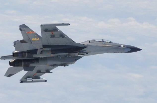 Không quân Trung Quốc tập trận 4 lần ở Tây Thái Bình Dương  - ảnh 1