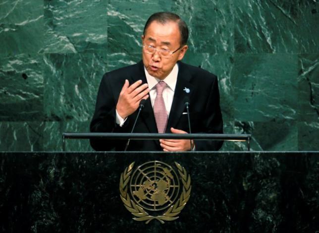 Ông Ban Ki Moon lên tiếng vụ Saudi Arabia xử tử 47 người 'tội khủng bố' - ảnh 1