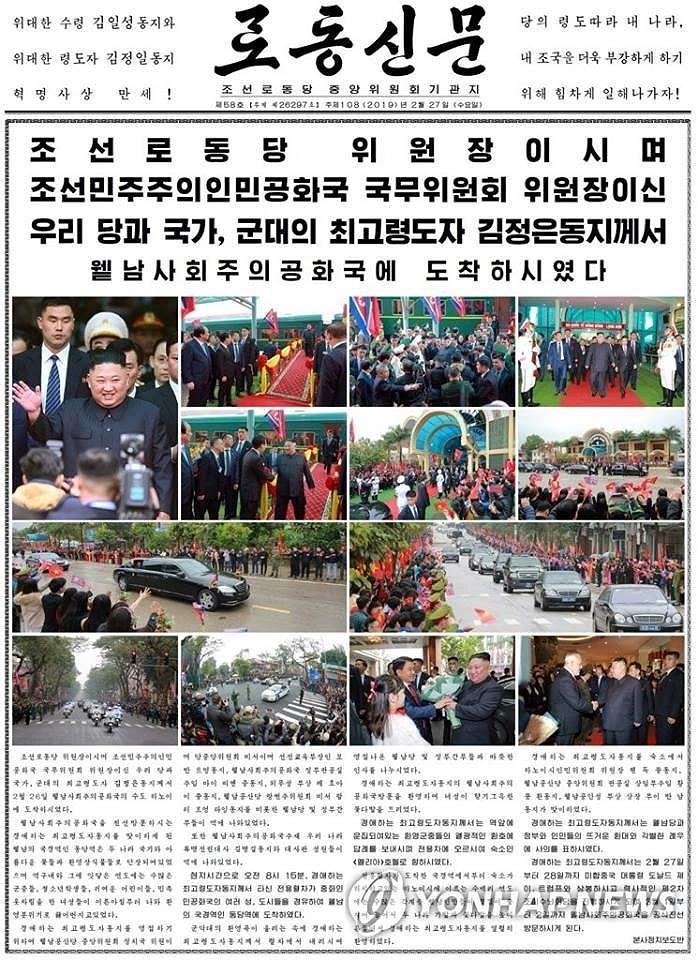 Mỹ-Triều ngày 1: Trump-Kim bắt tay 'lịch sử' giữa lòng Hà Nội - ảnh 72