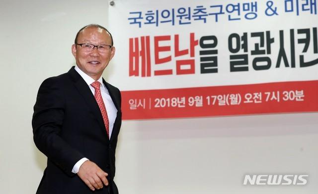HLV Park Hang-seo: 'Tôi biết ơn nhưng muốn đánh bại Hiddink' - ảnh 2