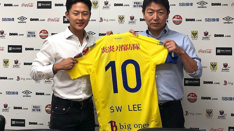 Công Phượng lại mệt mỏi cạnh tranh vị trí với 'Messi Hàn' - ảnh 1