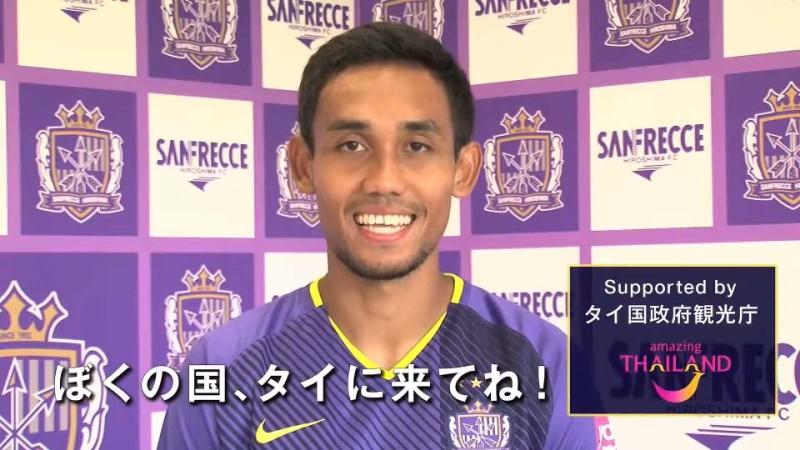 Cuộc sống thú vị ngoài sân cỏ Nhật của cầu thủ Thái - ảnh 13