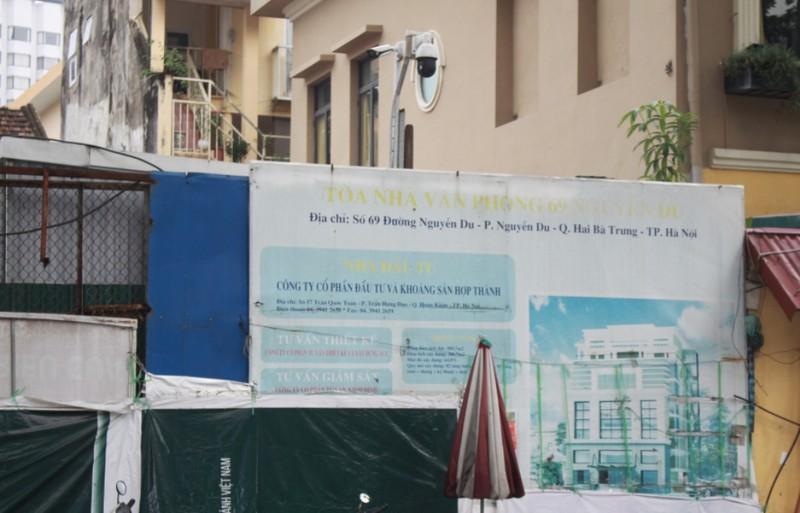 Quyết định thanh tra Dự án nhiệt điện Thái Bình 2 - ảnh 2