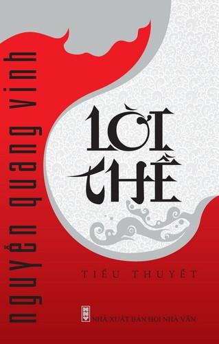 Ra mắt tiểu thuyết về chủ quyền Hoàng Sa - ảnh 1