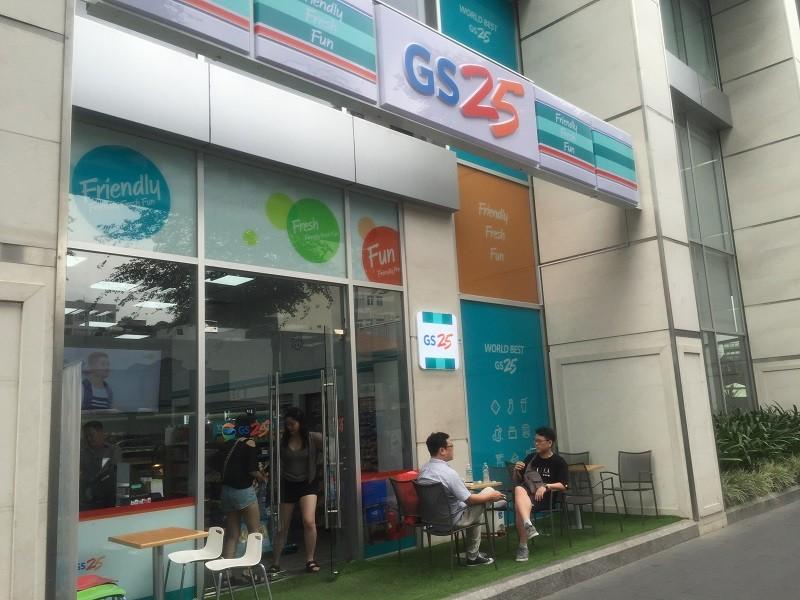 Đại gia Hàn Quốc tuyên bố mở 2.500 cửa hàng tại VN  - ảnh 1