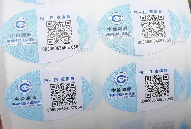Tem có chữ Trung Quốc dán trên dưa hấu Việt là tem gì? - ảnh 1