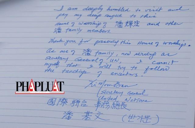 Chùm ảnh độc quyền: Ông Ban Ki - Moon làm gì tại nhà thờ họ Phan Huy? - ảnh 12