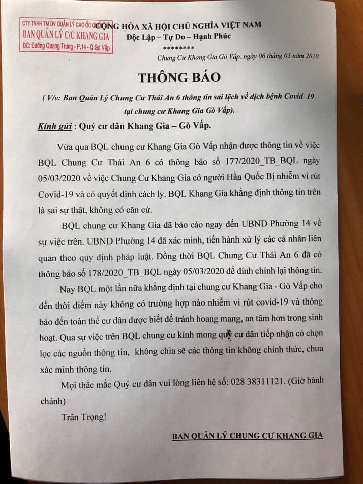 BQL chung cư Khang Gia bác bỏ thông tin có cư dân bị COVID-19 - ảnh 1