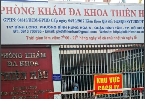 Quận Bình Tân tạm ngưng 1 phòng khám do liên quan 2 ca nhiễm COVID-19 - ảnh 1
