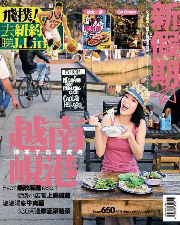 Gặp cô gái Việt lên báo NewYork Times nhờ quảng bá ẩm thực Đà Nẵng  - ảnh 5