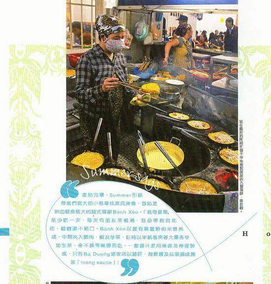 Gặp cô gái Việt lên báo NewYork Times nhờ quảng bá ẩm thực Đà Nẵng  - ảnh 9