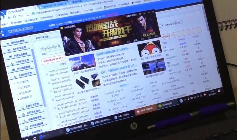 Đưa nhóm tổ chức đánh bạc ở Đà Nẵng ra Quảng Ninh bằng máy bay - ảnh 2