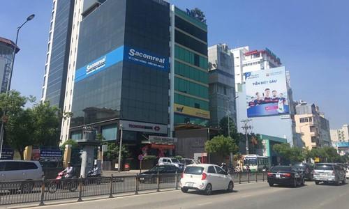 Đất khu văn phòng gần trung tâm Sài Gòn 280 triệu/m2 - ảnh 2
