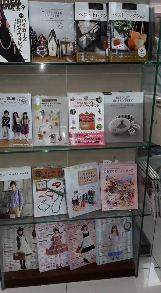 'Tuần lễ triển lãm sách Nhật' tại TP.HCM - ảnh 3