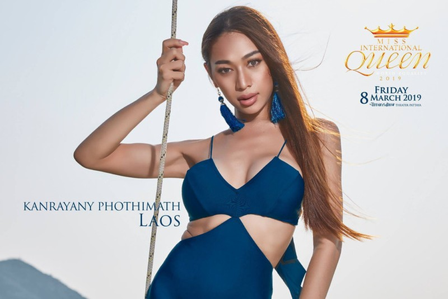 Bộ ảnh bikini nóng bỏng của 20 người đẹp Hoa hậu chuyển giới - ảnh 7