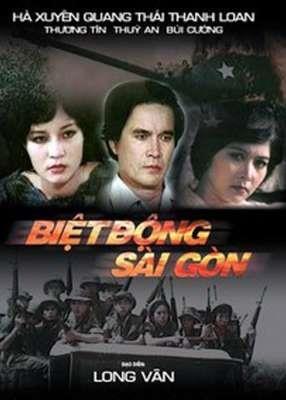 Vĩnh biệt Tư Chung, vai nam chính của Biệt động Sài Gòn - ảnh 2