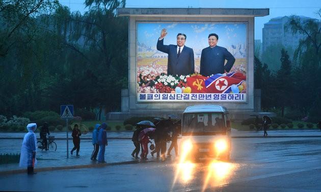 Triều Tiên khai mạc đại hội Đảng sau 36 năm - ảnh 1