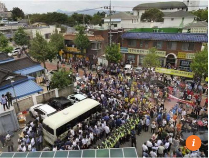 Hàng trăm người dân Seongju biểu tình phản đối triển khai hệ thống tên lửa phòng thủ THAAD.