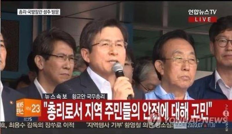 Thủ tướng Hwang Kyo-ahn giải thích về quyết định triển khai hệ thống tên lửa phòng thủ THAAD.