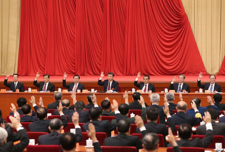 Hội nghị toàn thể Ban Chấp hành Trung ương Đảng Cộng sản Trung Quốc lần thứ 6 khóa 18 trong phiên bế mạc ngày 27-10.