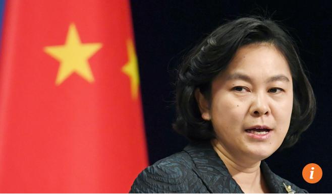 Người phát ngôn Bộ Ngoại giao Trung Quốc Hoa Xuân Doanh. Ảnh: SCMP