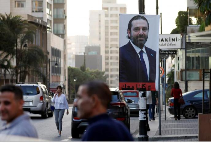 Người dân Lebanon vẫn mong ông Hariri quay về. Ảnh: REUTERS