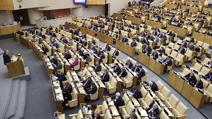 Nga đang cân nhắc cấm truyền thông Mỹ tiếp cận Hạ viện Nga. Ảnh: GETTY IMAGES