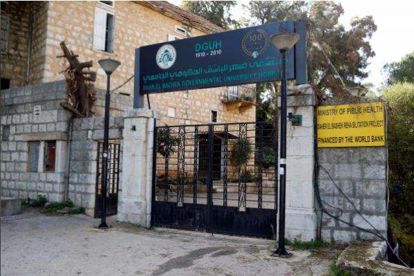 Bệnh viện nơi thi thể cô được chuyển đến, gần Beirut (Lebanon). Ảnh: REUTERS