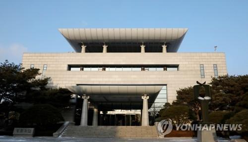 Nhà Hòa Bình - thuộc phía Hàn Quốc ở làng Bàn Môn Điếm, nơi sẽ diễn ra cuộc gặp thượng đỉnh giữa Tổng thống Hàn Quốc Moon Jae-in và lãnh đạo Triều Tiên Kim Jong-un. Ảnh: YONHAP