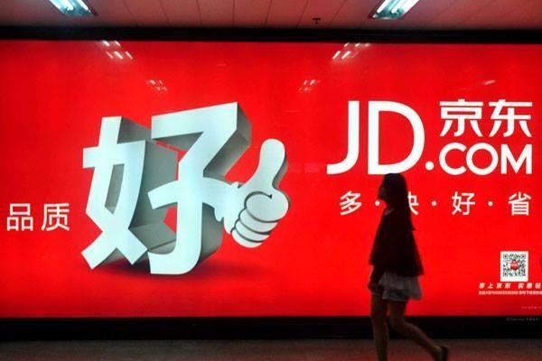 Biển quảng cáo của JD.com, trang web thương mại điện tử lớn thứ hai Trung Quốc sau Alibaba. Ảnh: CHINA DAILY