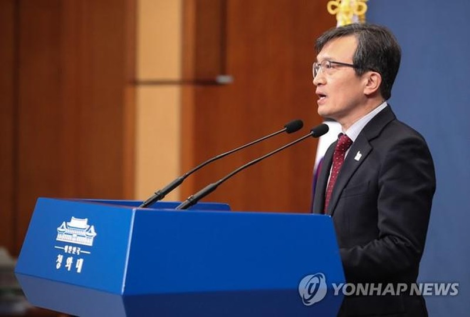 Ông Kim Eui-kyom, người phát ngôn văn phòng tổng thống Hàn Quốc nói có thể Mỹ và Triều Tiên sẽ tuyên bố chấm dứt chiến tranh Triều Tiên tại kỳ thượng đỉnh ở Hà Nội. Ảnh: YONHAP
