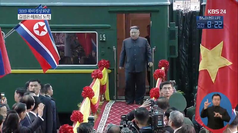 Lãnh đạo Triều Tiên Kim Jong-un bước xuống tàu lửa ở ga Đồng Đăng sáng nay. Ảnh: KBS24