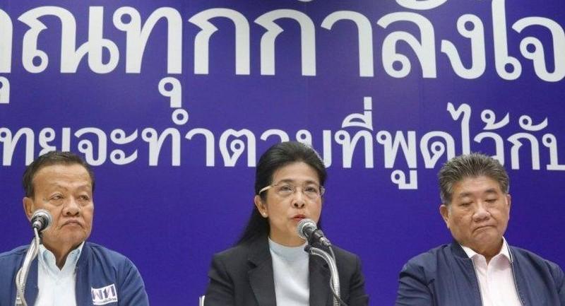 Đảng Pheu Thai dẫn đầu số ghế ở Hạ viện, nhưng không có nhiều lợi thế về toàn cục như đảng Phalang Pracharat và ông Prayuth. Ảnh: THE NATION