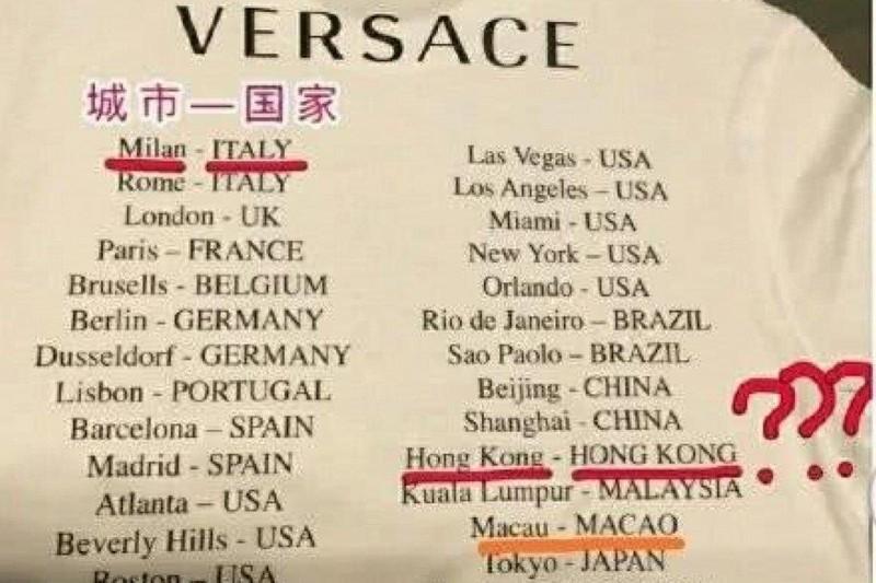 Versace xin lỗi vì cho Hong Kong, Macau là quốc gia độc lập - ảnh 1