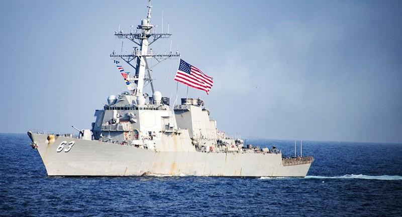 Tàu khu trục USS Stethem thuộc SOUTHCOM. Ảnh: AP