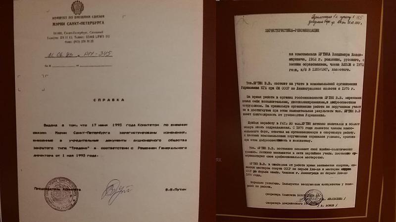 Tài liệu tiểu sử này được biên soạn trong thời gian ông Putin còn làm ở KGB. Ảnh: TWITTER