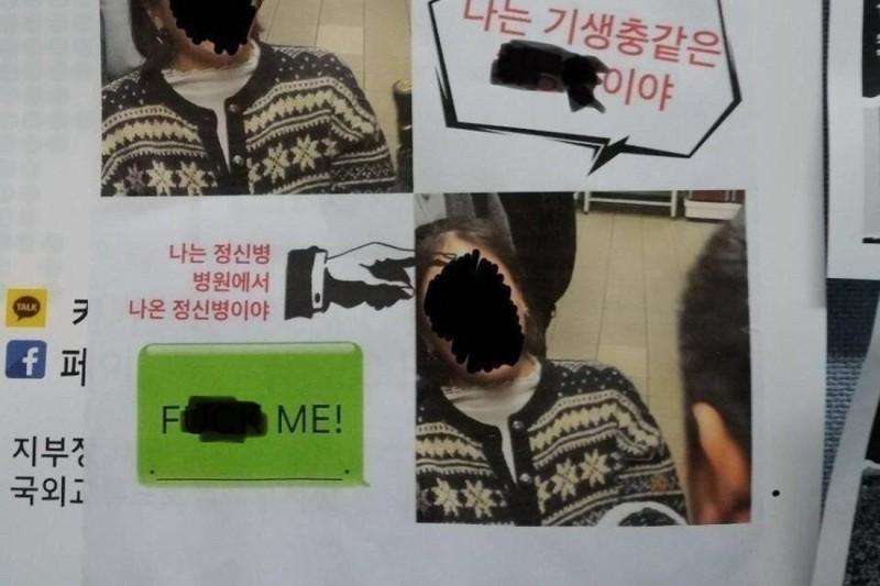 Một trong những áp phích in ảnh một nữ sinh viên bị sỉ nhục và đe dọa được dán ở trường đại học Hankuk ở Hàn Quốc. Ảnh: SCMP