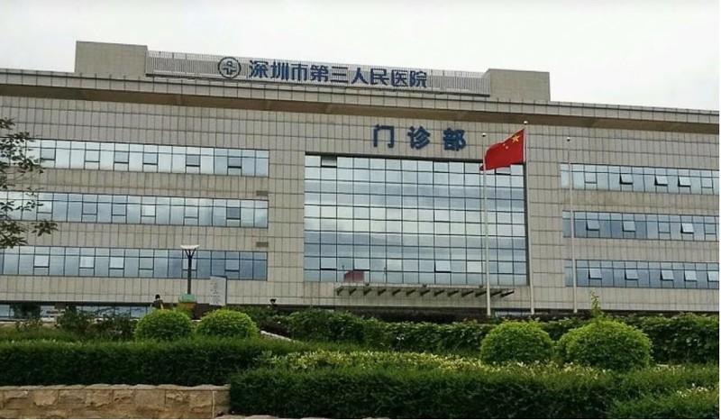 Bệnh viện Nhân dân ở Thâm Quyến, nơi đang cách ly 2 ca nghi nhiễm virus Vũ Hán. Ảnh: SCMP
